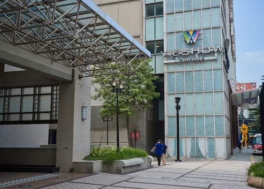 新竹市, 台灣