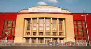 Sportovní hala Tipsport Arena