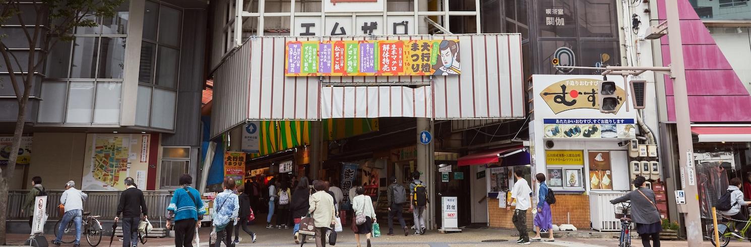 Kanazawa, Japonia