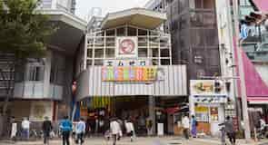 ตลาด Omicho