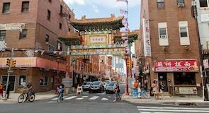 Chinatown (Çin Mahallesi)