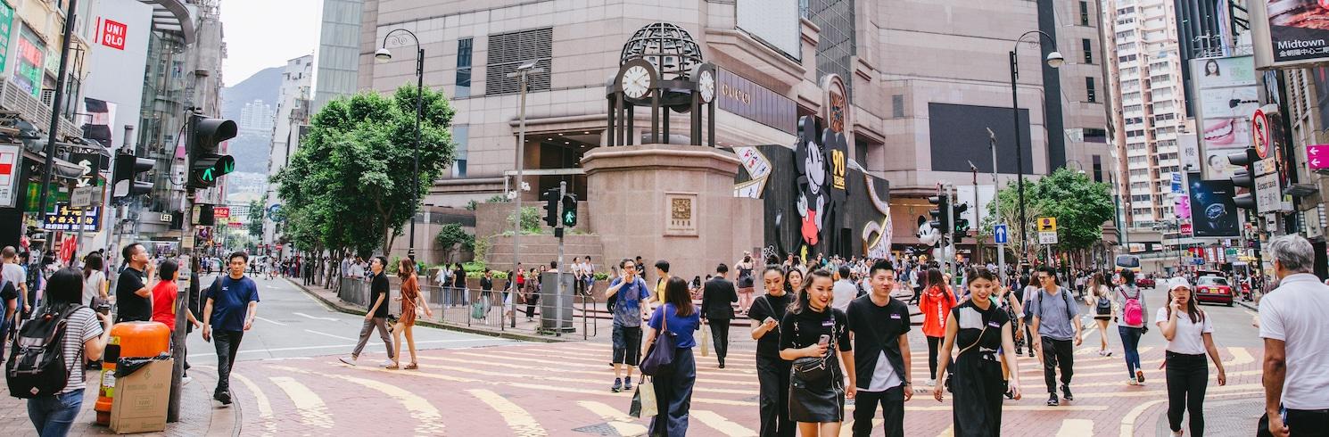 香港, 香港特別行政区