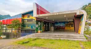 Alishan Chiayi fylkesbibliotek