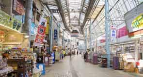 Yamuchin Street (obchodná ulica)