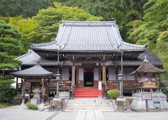 Shitajima Onsen, Japón