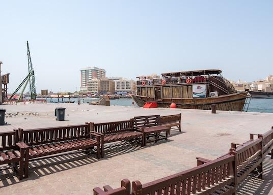 Zabeel, United Arab Emirates