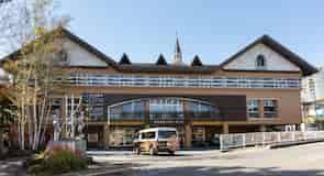 Kusatsu Town Onsen Museum