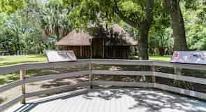 พิพิธภัณฑ์ Indian Temple Mound
