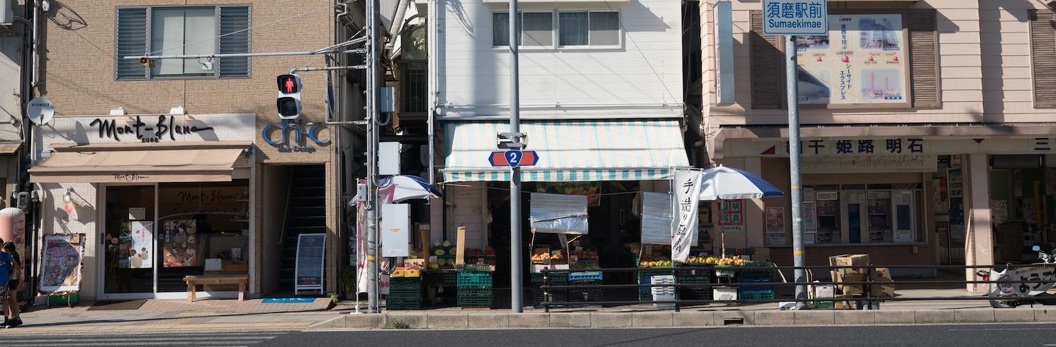 神戸市, 日本