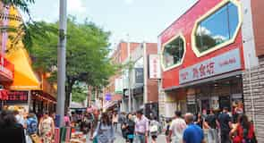 Ķīniešu kvartāls
