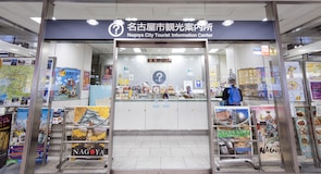Nagoja állomás turistainformációs központja