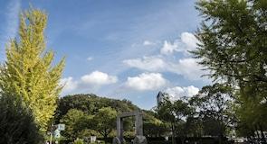 Parc de Higashiyama