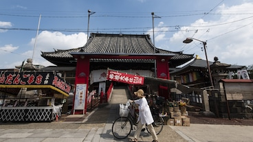 Minami-distriktet/