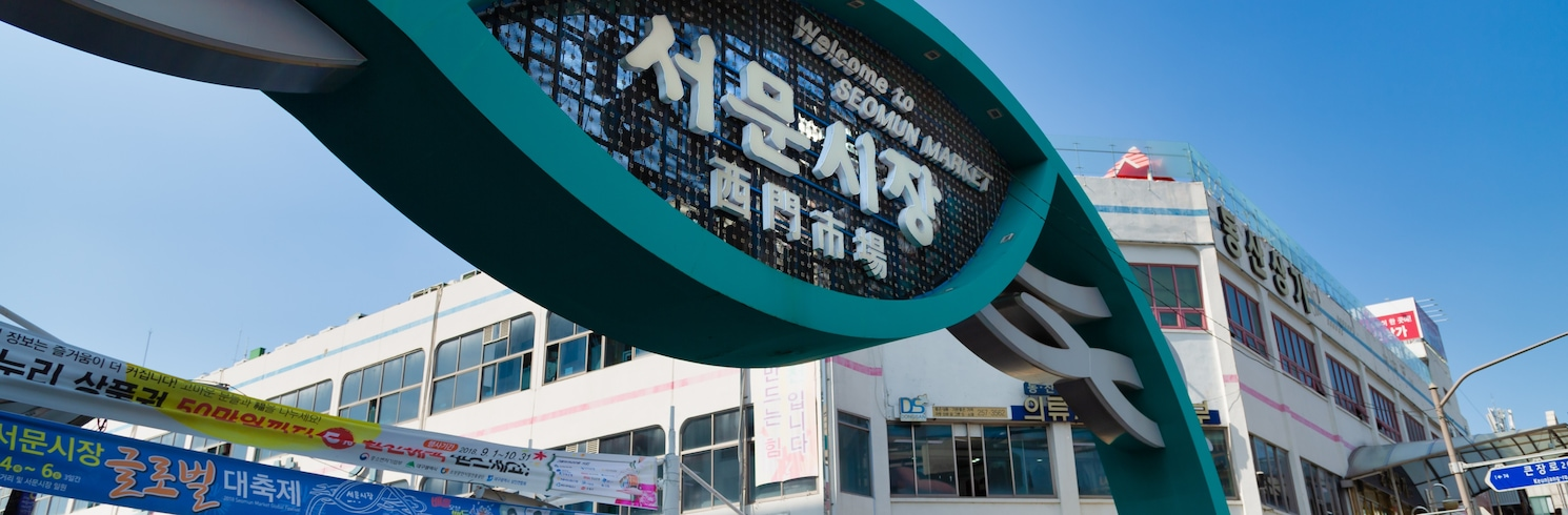 大邱, 韓國
