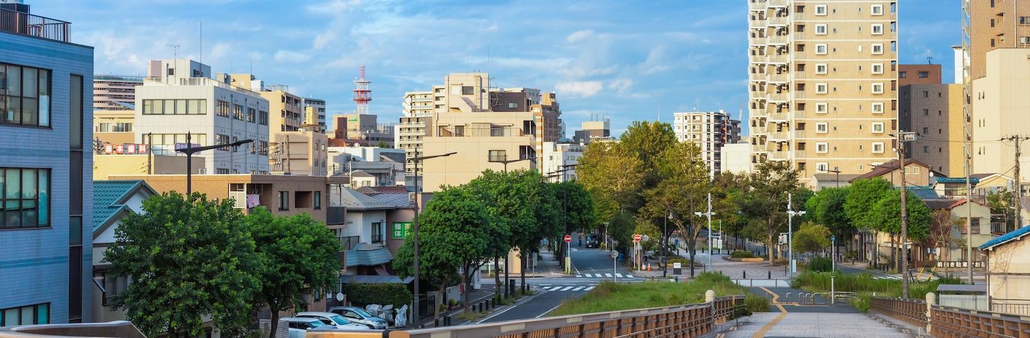Mihama, Japão
