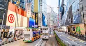 Causeway Bay (район у Гонконзі)