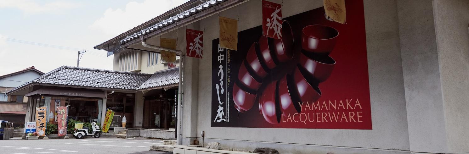 Kaga, Japan