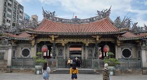 Vanhua