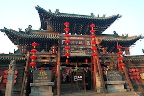 2-Hour Guided Private Bike Tour to see the Hidden Pingyao & Tea Break
