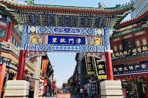 Private Full -Day Tianjin Markets Shopping Tour