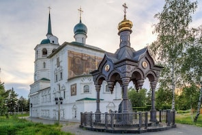 Irkutsk City Tour with a Private Guide