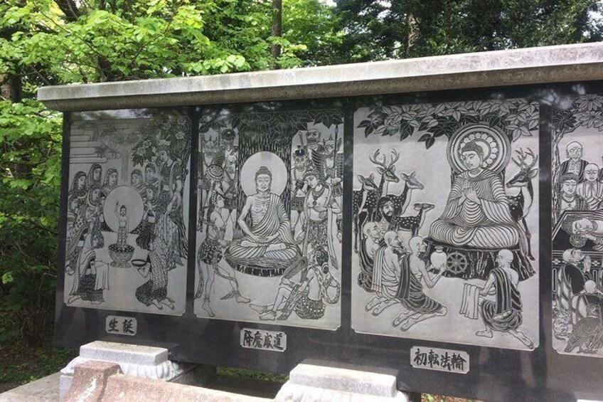 Buddha relief sculpture