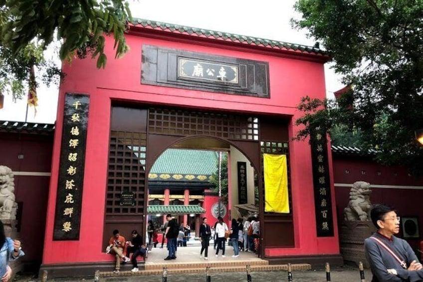 Show item 1 of 9. Hong Kong 4-Hour Heritage Bike Tour - Culture & Food