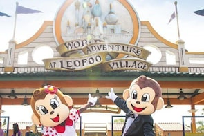 Leofoo Village Theme Park Ticket (For Non-Taiwanese Passport Holders Only)