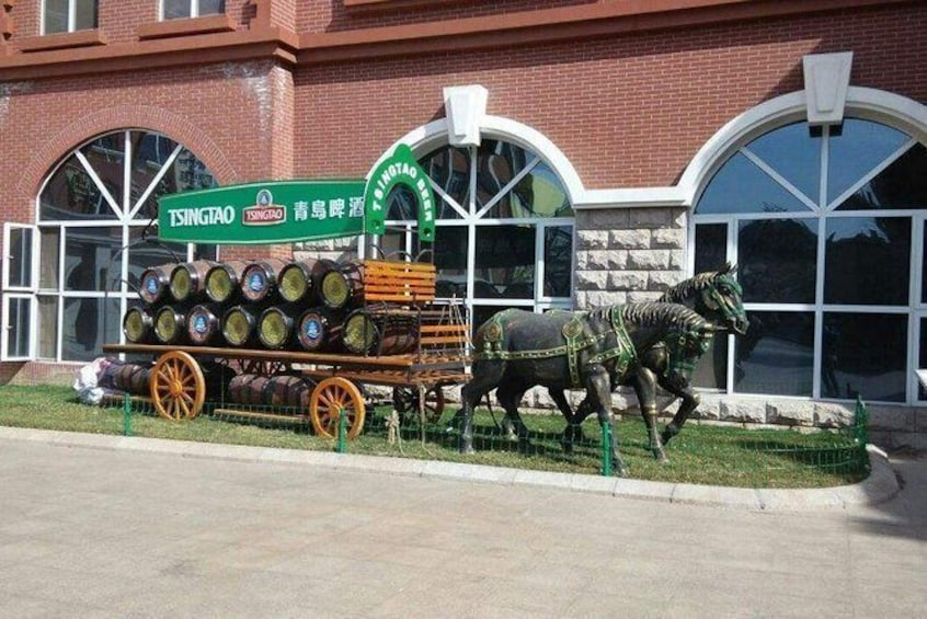 Show item 5 of 6. Qing Dao Beer Museum