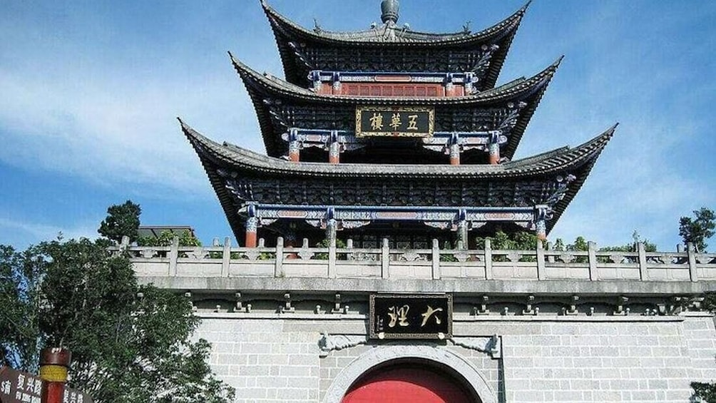 11 Days Tour Discovery of Yunnan