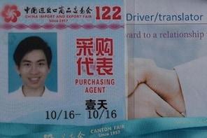 Canton Fair (Guangzhou China Trade Fair) Translator service