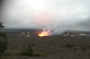 Volcano Adventure - Search the Most Recent Active Volcano from Kona