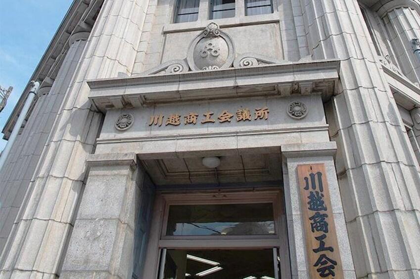 Kawagoe Chamber of Commerce