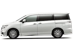 Private airport transfer to or from Nanchang International Airport max 5 pe...