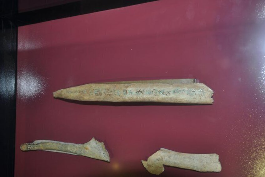 Show item 3 of 13. Relic of Shang dynasty captal city
