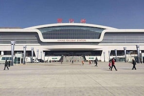 Private Arrival Transfer from Xining Railway Station Transfer to Hotel