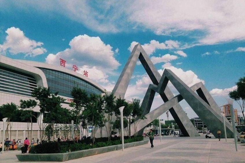 Xining Railway Station