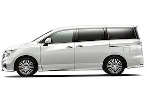 Private airport transfer to or from Haikou International Airport max 5 pers...