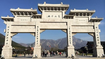 Shaolin Temple 1 Day Private Tour Departure from Beijing
