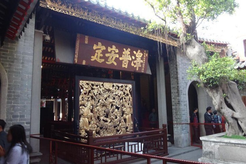 Show item 5 of 7. One day Foshan Culture Tour