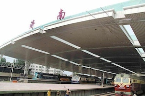 Private Transfer from Jinan Railway Station to City Hotel