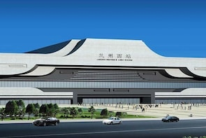 Lanzhou Railway Station Private Transfer to City Hotels