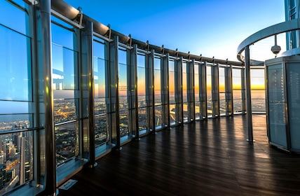 Burj Khalifa 124 & 125 floor Observation Deck Tickets
