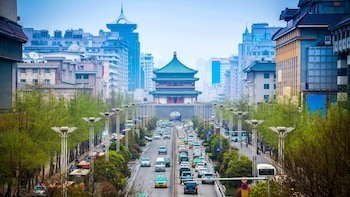 Xi'an City Highlights Half-Day Tour