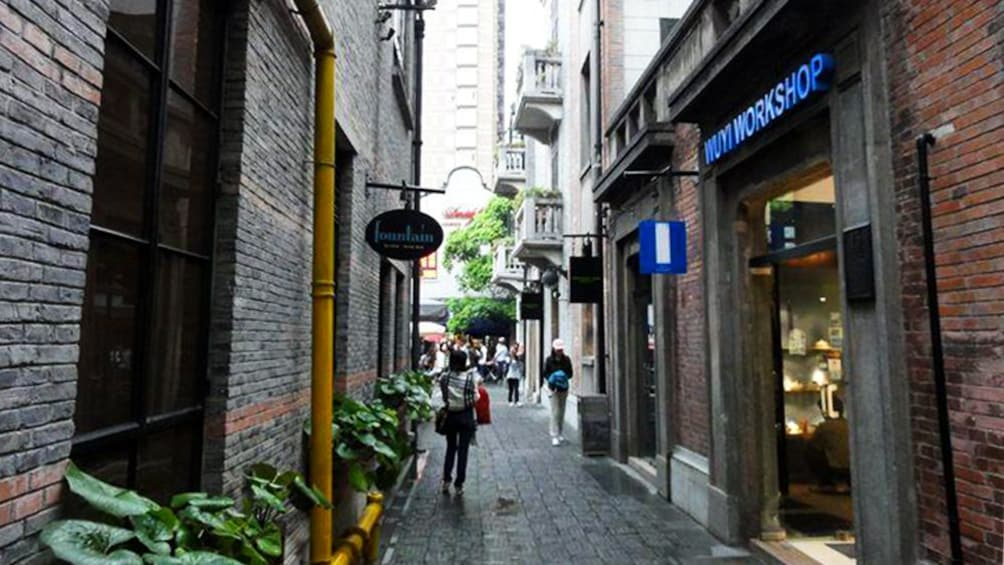 Show item 2 of 10. Street view in Shanghai