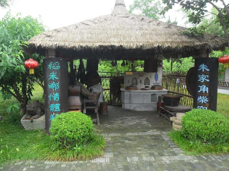 Charger l'élément 10 sur 10. Seven Treasure Town & Zhujiajiao Village Tour