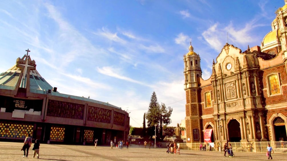 Show item 2 of 5. Basilica of Our Lady of Guadalupe