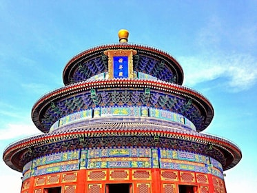 Forbidden City, Temple of Heaven, TAM Square One Day Tour