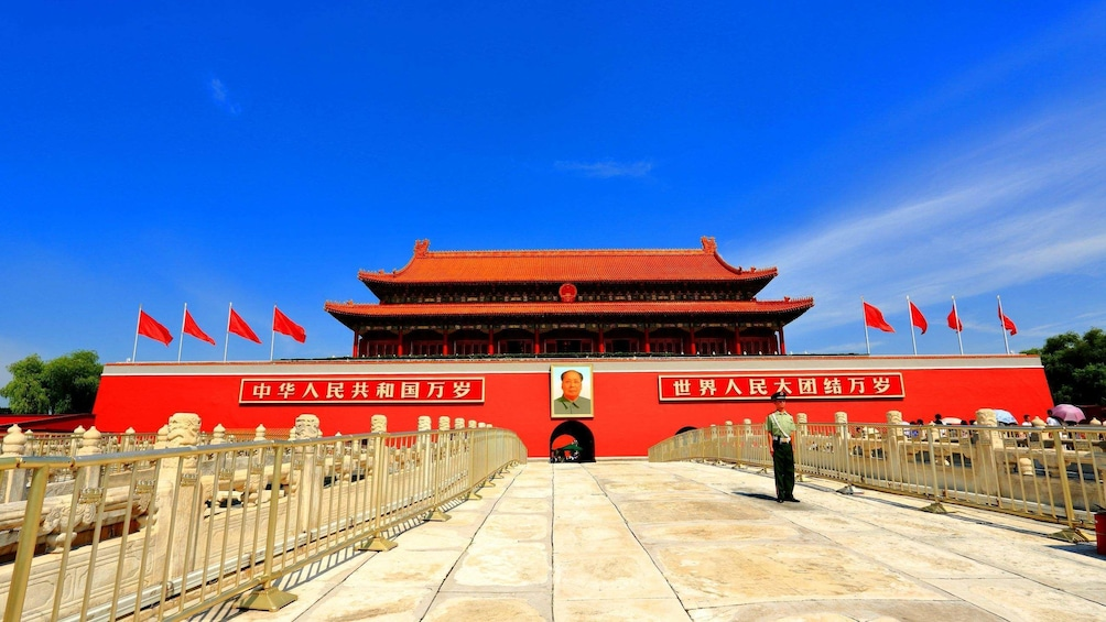 Show item 2 of 10. Forbidden City, Temple of Heaven, TAM Square One Day Tour