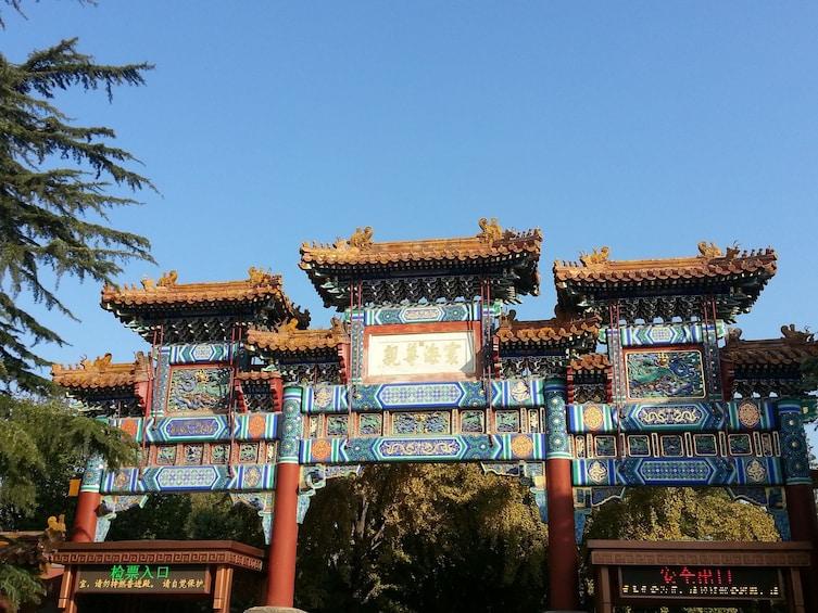 Show item 3 of 10. Summer Palace, Lama Temple & Giant Panda Encounter Day Tour